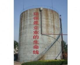UASB高 效厌氧反应器